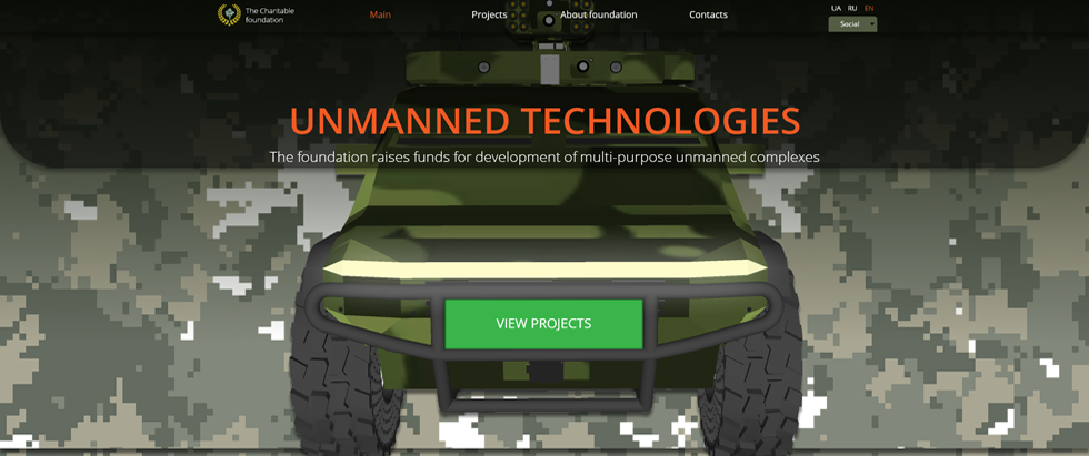 UNMANNED TECHNOLOGIES
