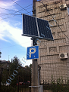 Zaporozhye town council. Installation of LED-lighting lamp with a capacity 50Wt