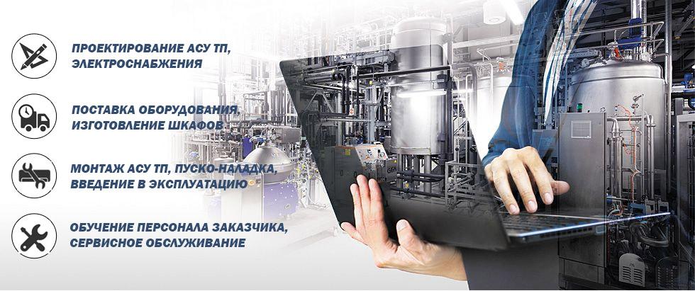 Ремонт и модернизация производственных линий