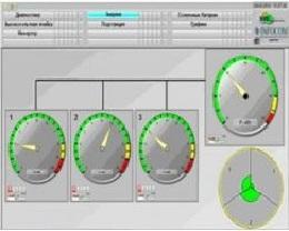 Экран генерируемых мощностей