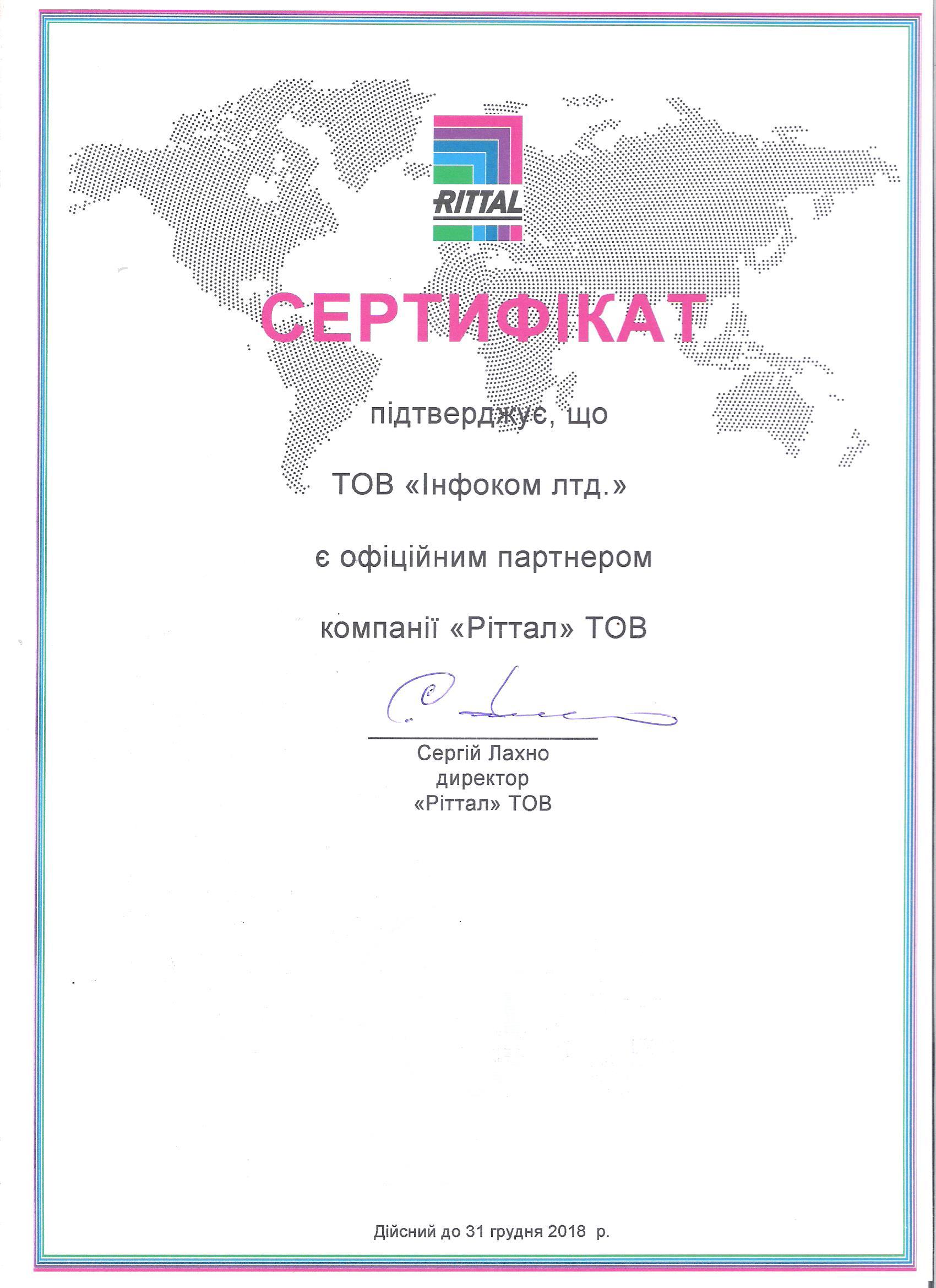 2018-Rittal Certificate