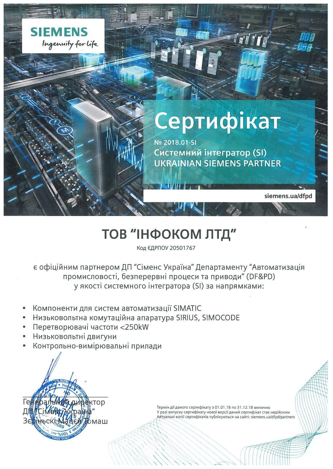2018-infocom-siemens-certificat