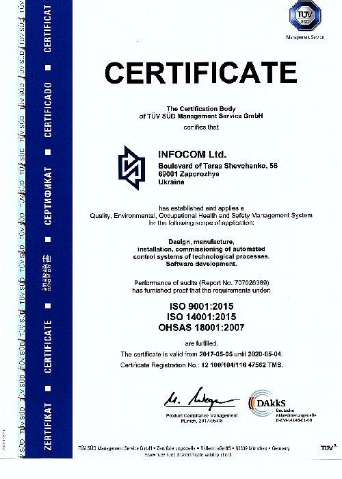 2020-ISO-Certificate-INFOCOM