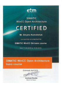 WinCCOA сертификат