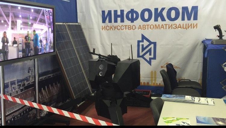 """Боевая роботизированная платформа """"Ласка"""""""