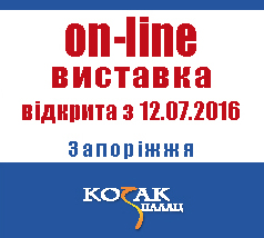Online-vystavka-2016-INFOCOM