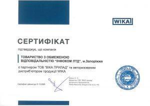 certificate-wika-2020