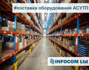 Infocom postavki Siemens, Schneider Electric, Festo, Phoenix Contact, Magnescale, Electro Sensors, Lapp Group